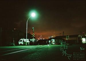 toguchi01